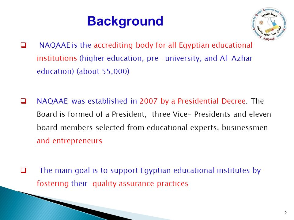 An internationally recognized accrediting body, known for its fair and objective decisions, its leadership in quality assurance, and excellence at national, regional and international levels, while maintaining its Egyptian identity 3