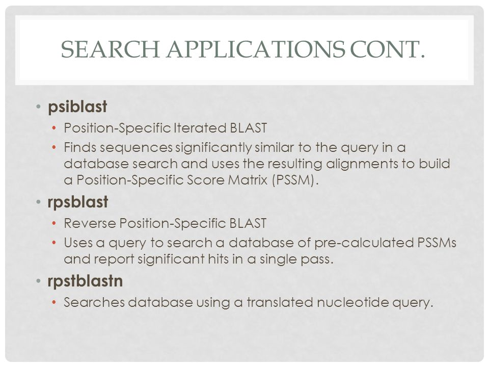 SEARCH APPLICATIONS CONT.