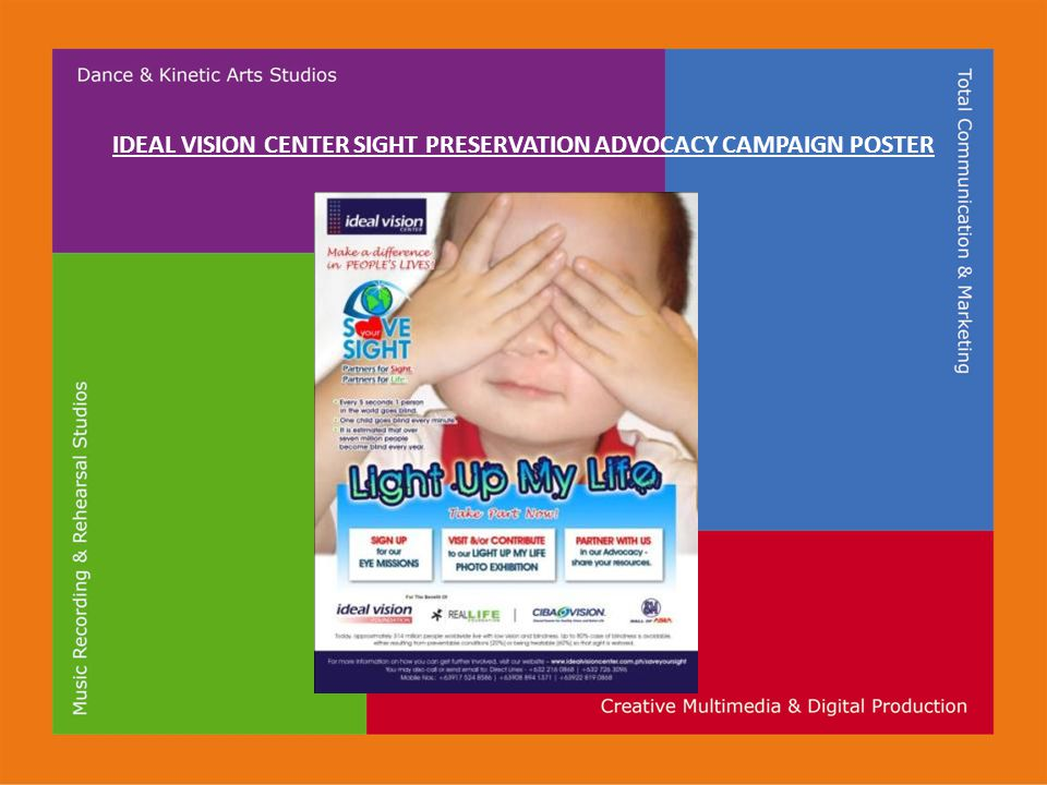 IDEAL VISION CENTER SIGHT PRESERVATION ADVOCACY CAMPAIGN POSTER