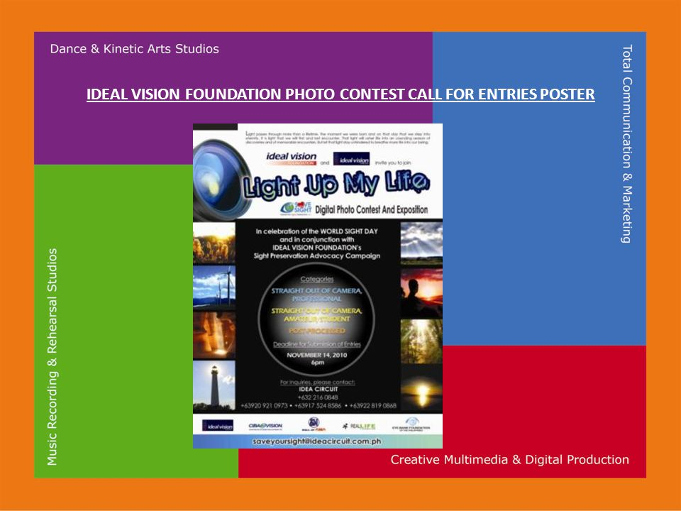 IDEAL VISION FOUNDATION PHOTO CONTEST CALL FOR ENTRIES POSTER