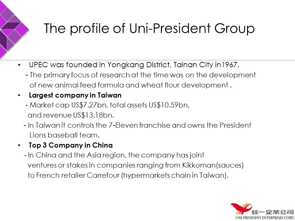 The profile of Uni-President Group UPEC was founded in Yongkang District, Tainan City in1967.