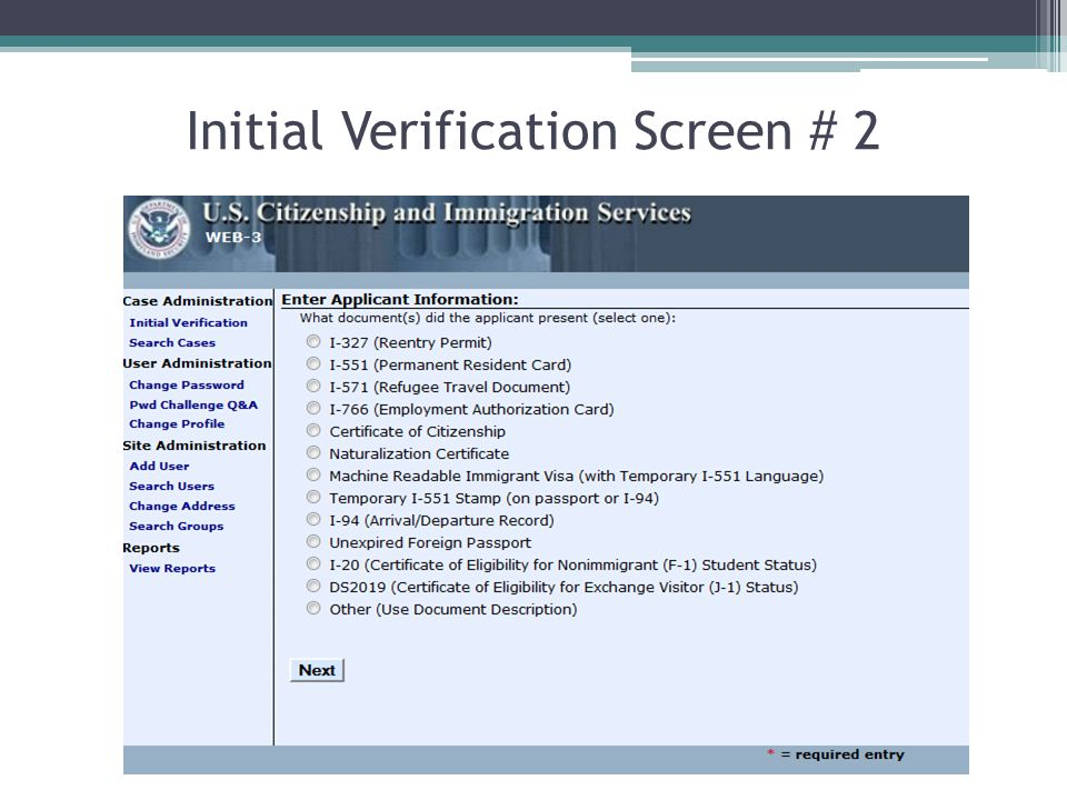 Initial Verification Screen # 2