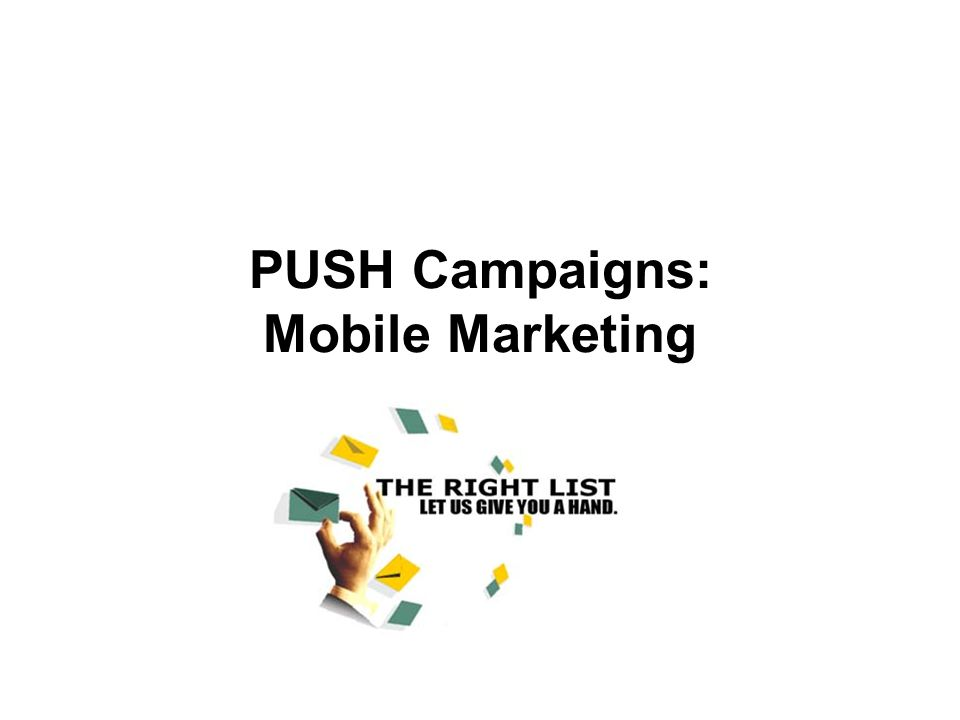 Introducing Mobile Plus The largest double opt-in, profiled SMS/MMS database: a total reach of over 12 million profiles in North America and 6 million in Europe.