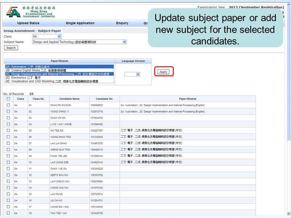 Update subject paper or add new subject for the selected candidates.