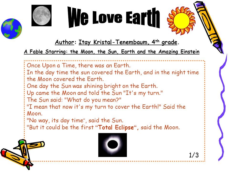 Author: Itay Kristal-Tenembaum, 4 th grade.
