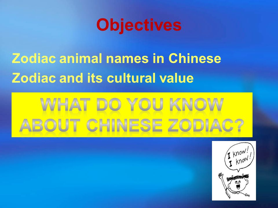 Objectives Zodiac animal names in Chinese Zodiac and its cultural value