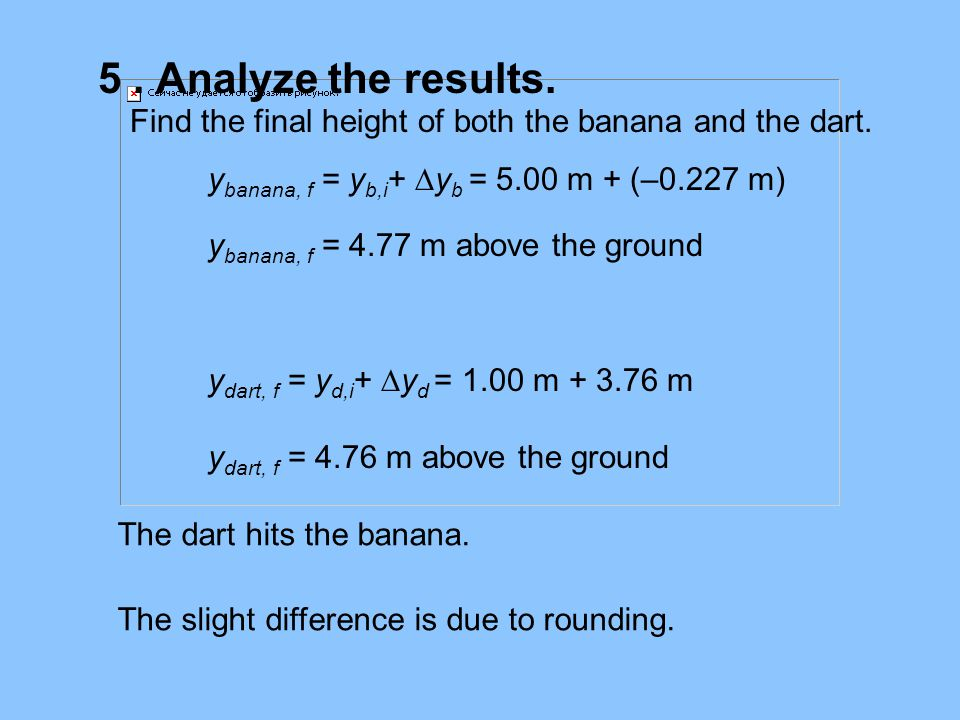 4.Find out how far each object will fall during this time.