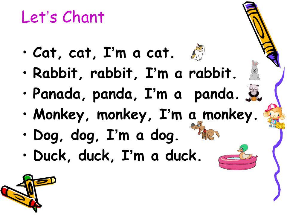 duck Duck, duck, I'm a duck.Quack!