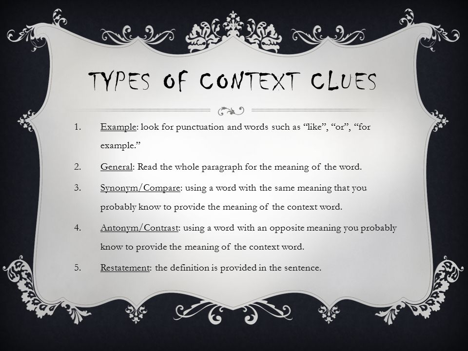 VOCABULARY LIST  Write down the word  Write down the Context clue used for the Sentence.  Make a reasonable guess about the meaning.  Confirm or r