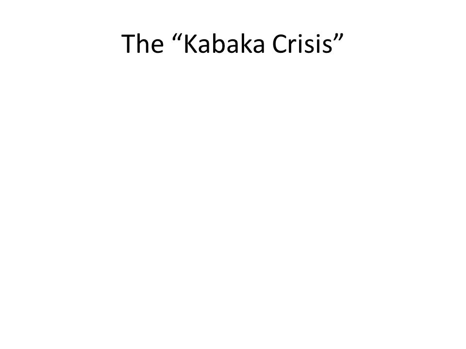 The Kabaka Crisis