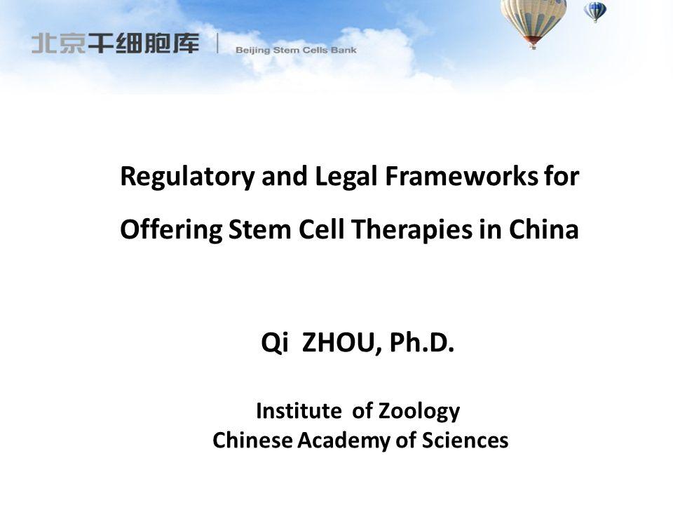 Set Up Beijing Stem Cell Bank