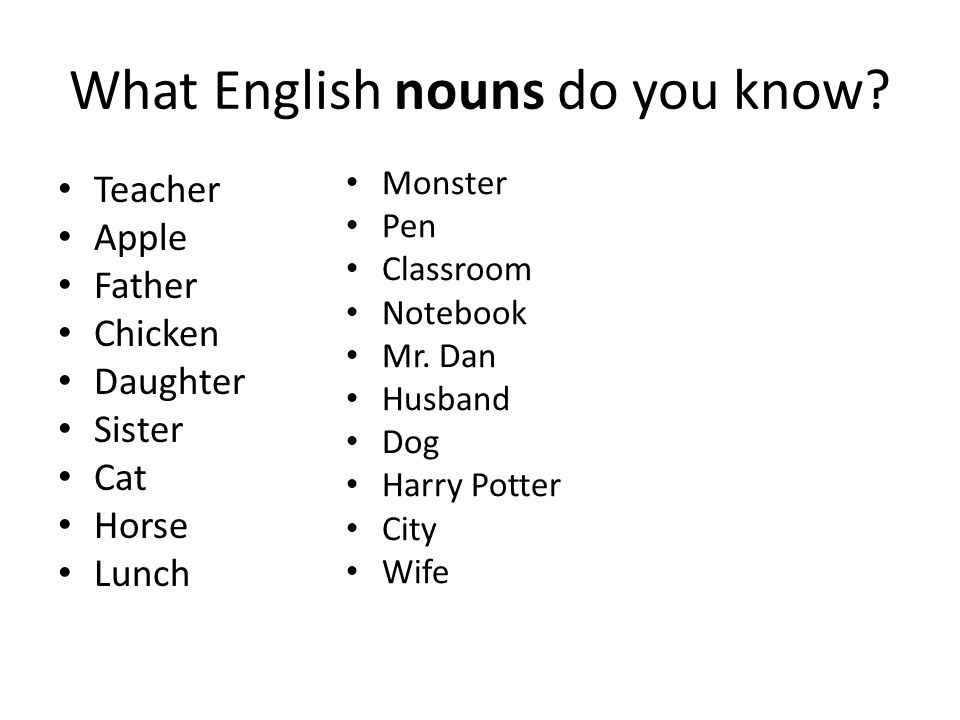 What English nouns do you know.