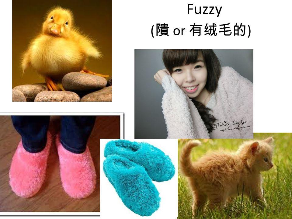 Fuzzy ( 隤 or 有绒毛的 )