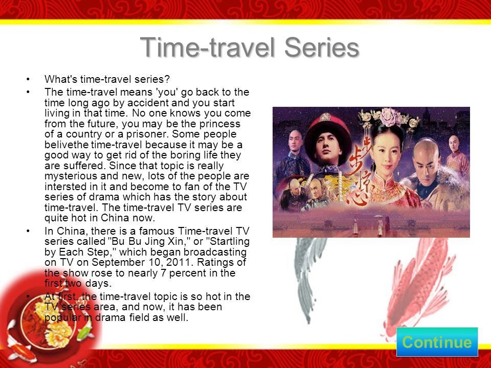 Time-travel Series Time-travel Series What s time-travel series.