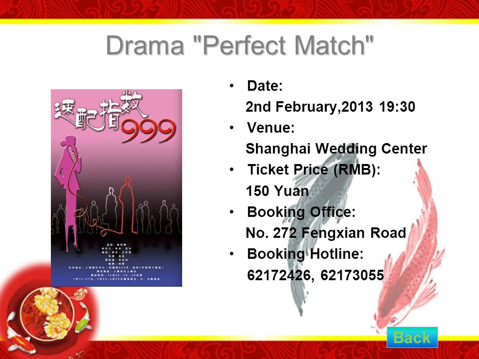 Drama Perfect Match Date: 2nd February,2013 19:30 Venue: Shanghai Wedding Center Ticket Price (RMB): 150 Yuan Booking Office: No.