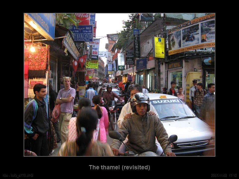 The thamel (revisited) 104 - IMG_4773.JPG2007-11-02 17:12