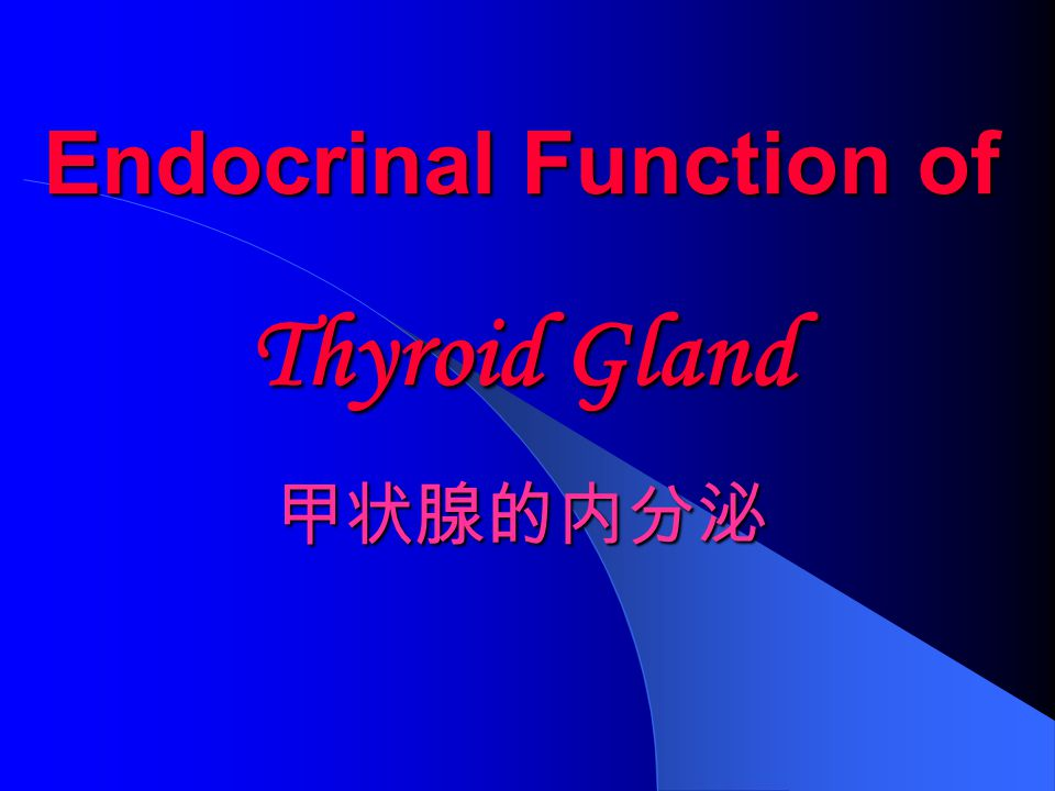 2) Effect on uterus OXT powerful stimulate the smooth muscle contraction, especially that towards the end of gestation. It is believed that OXT is at