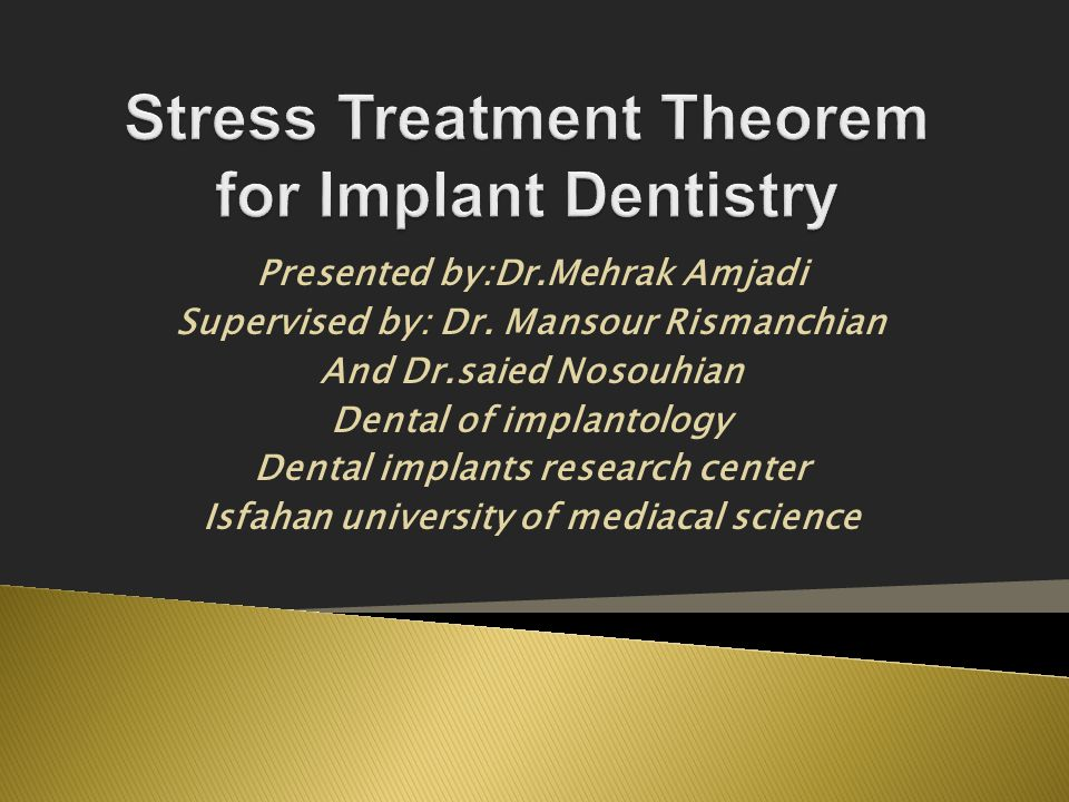 Presented by:Dr.Mehrak Amjadi Supervised by: Dr.
