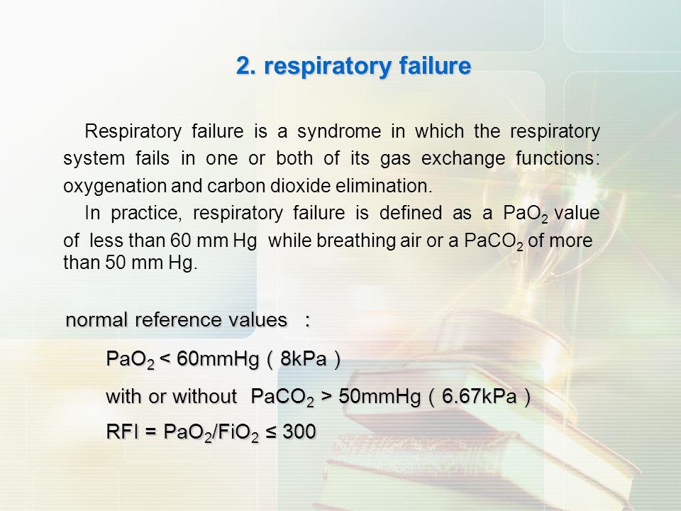 1 . direct injury of damage factor 2 . indirect injury of inflammation medium [ pathogenesis of ARDS]