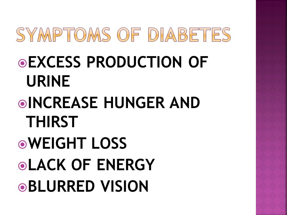  EXCESS PRODUCTION OF URINE  INCREASE HUNGER AND THIRST  WEIGHT LOSS  LACK OF ENERGY  BLURRED VISION