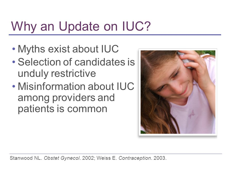 Why an Update on IUC.
