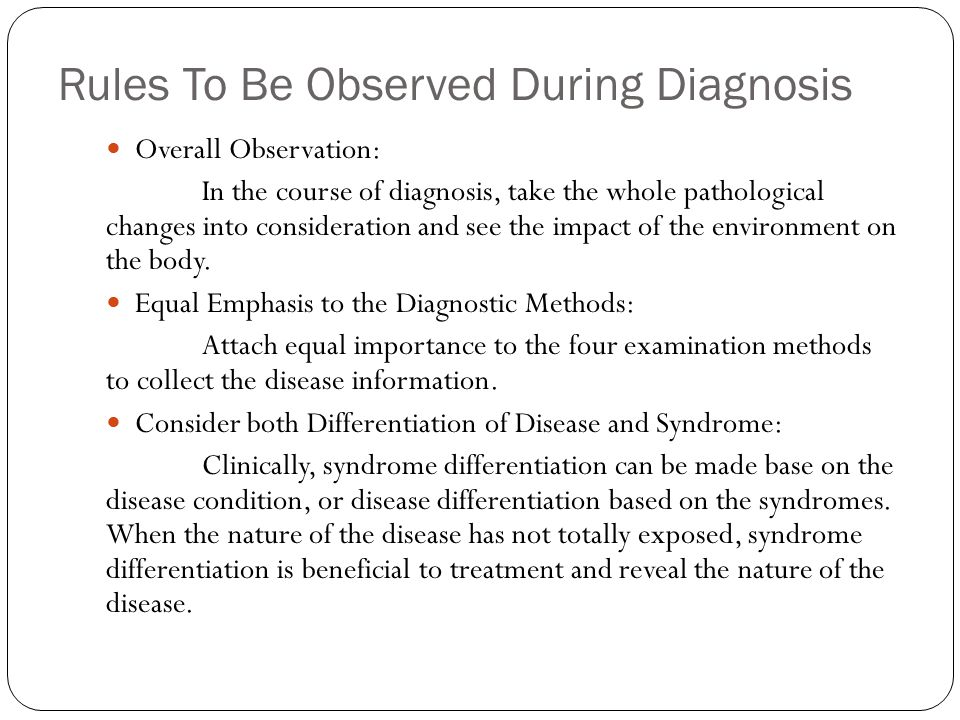 Basic Principles of TCM Diagnosis 1.