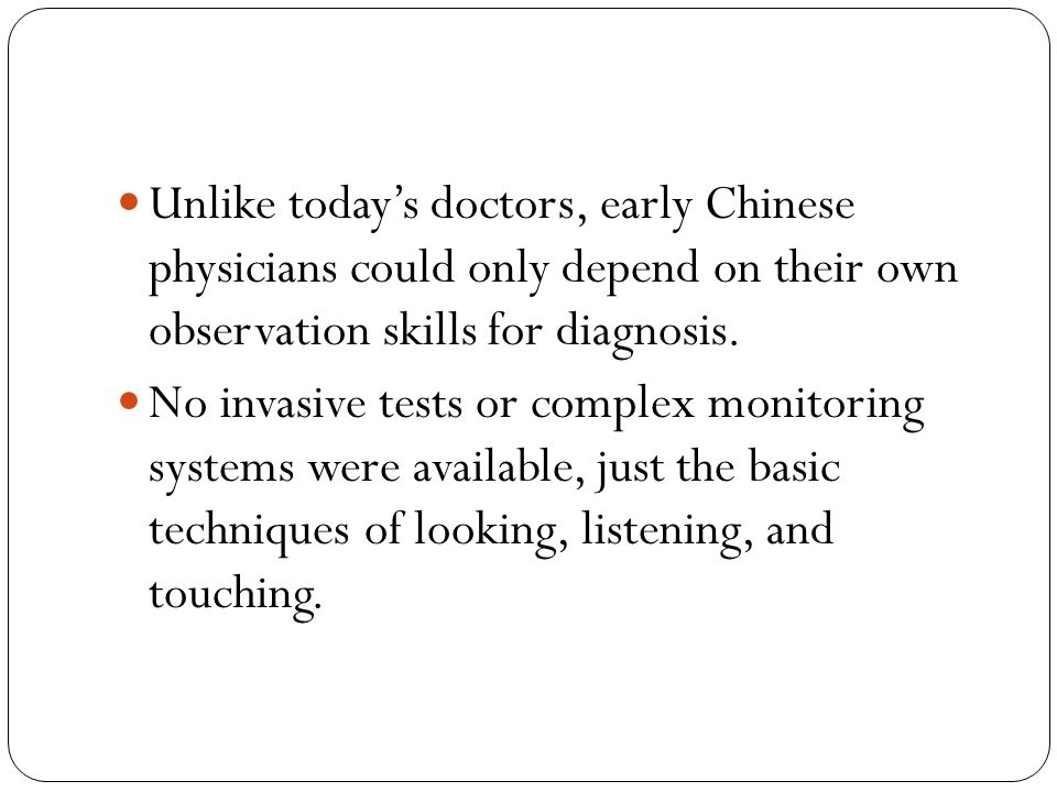 Progress of the TCM Diagnosis PeriodPhysiciansProgress Ming and Qing dynasties Zhang Jiebin 张介宾 's Jingyue's Complete Works had a great impact on the later generations.
