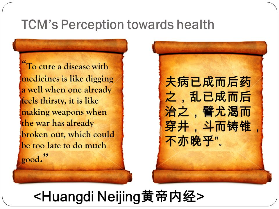 """The superior doctor prevents sickness; 上工治未病; The mediocre doctor attends to impending sickness 中工治欲病 ; The inferior doctor treats the actual sicknes"