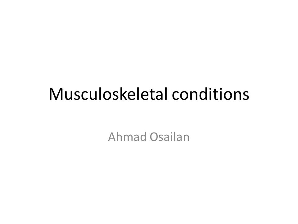 Common changes in musculoskeletal system due to aging Dehydration of disc causes reduction in total height by 1 cm in 10 yrs Muscle weakness contributes to fatigue, weakness, and reduced activity.