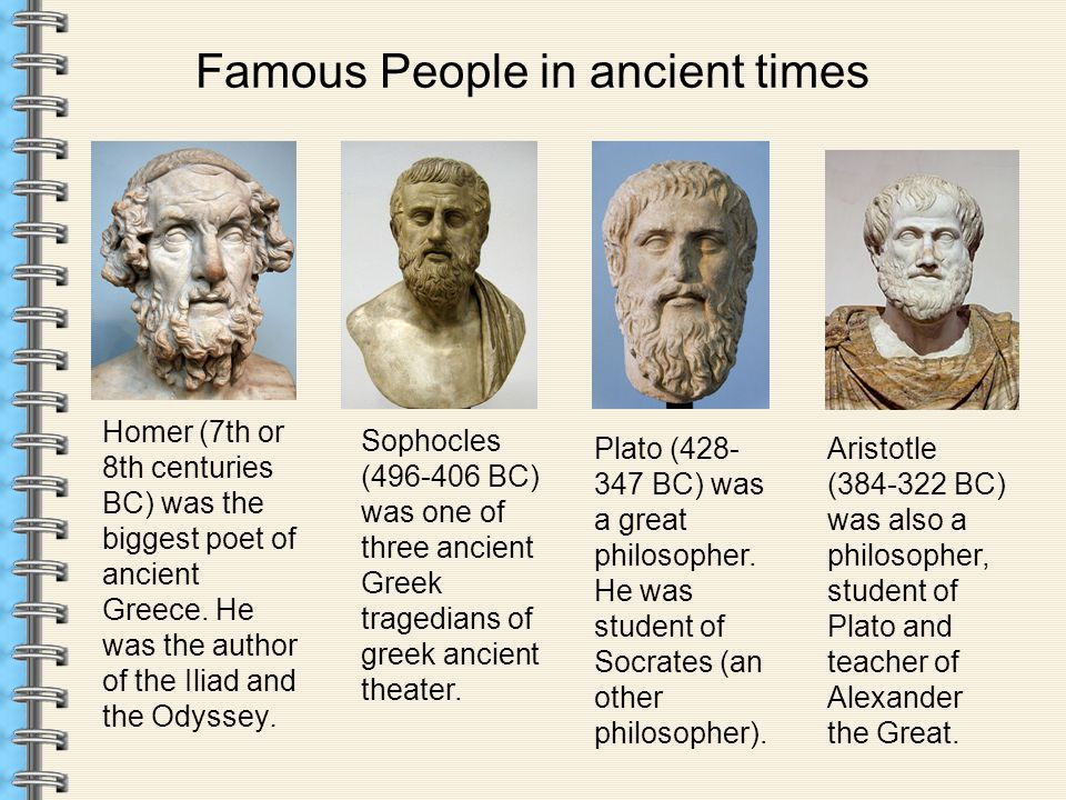 Famous People in ancient times Homer (7th or 8th centuries BC) was the biggest poet of ancient Greece.