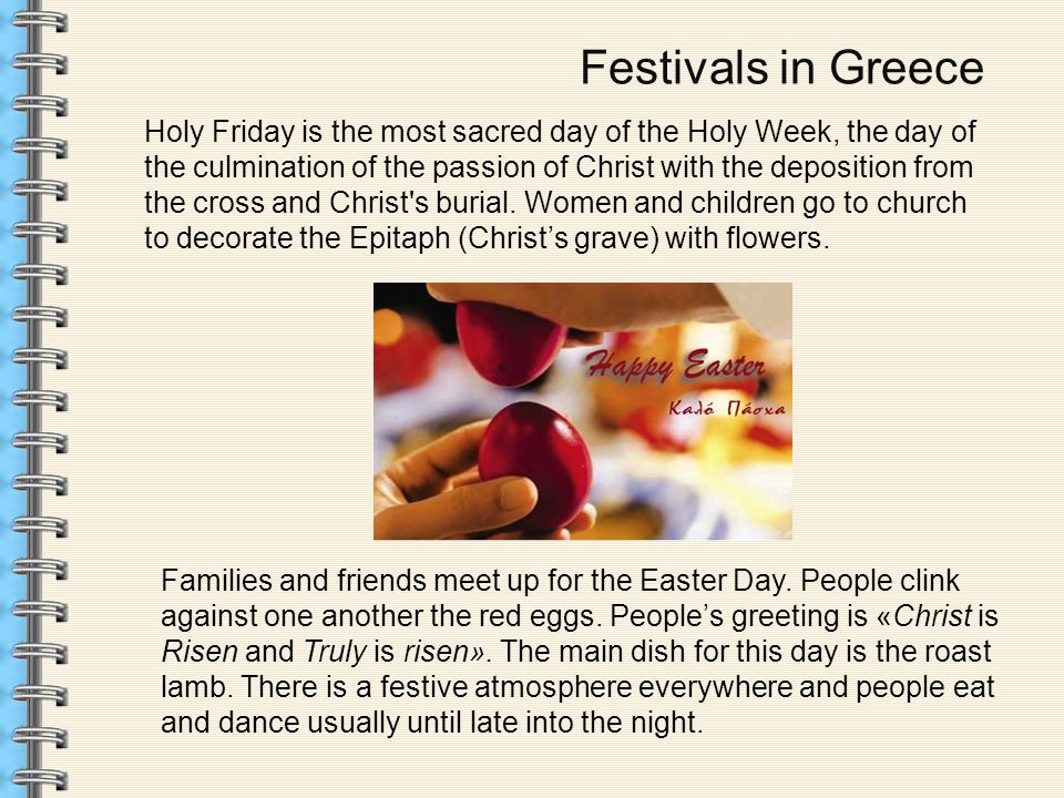Festivals in Greece Holy Friday is the most sacred day of the Holy Week, the day of the culmination of the passion of Christ with the deposition from the cross and Christ s burial.