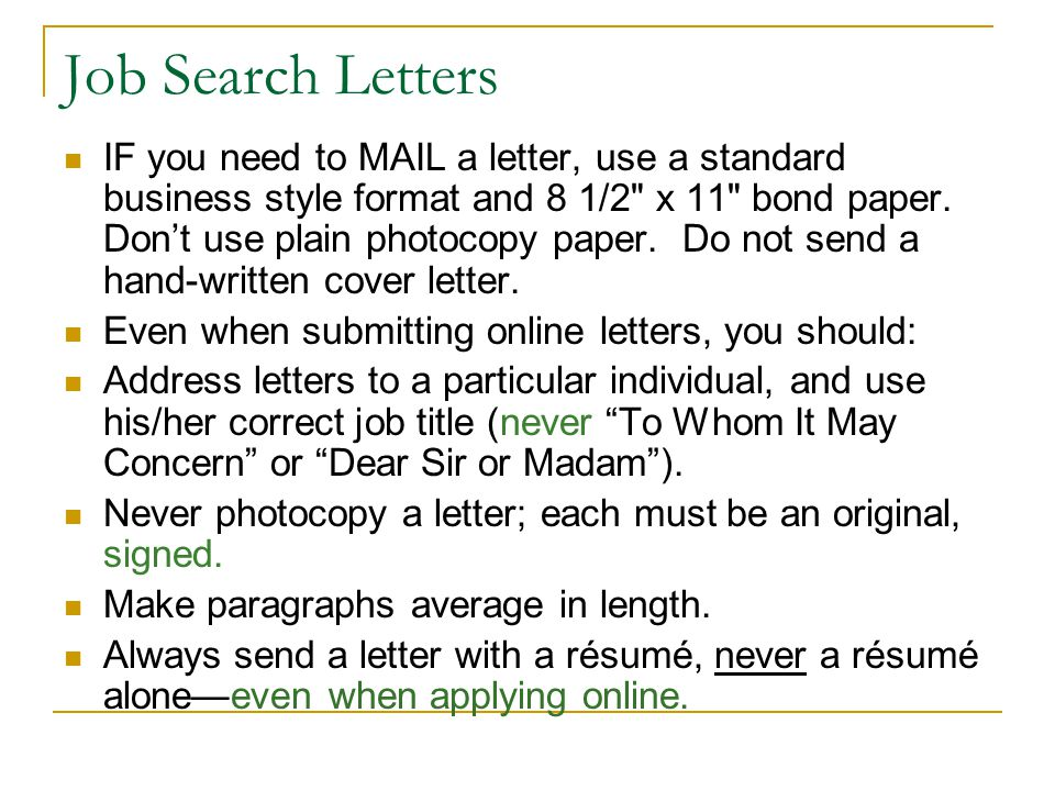 Job Search Letters IF you need to MAIL a letter, use a standard business style format and 8 1/2 x 11 bond paper.