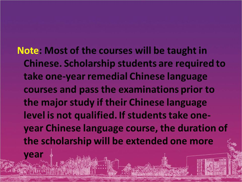Details of the Scholarship Full scholarship: a) Exempt from registration fee, tuition, fee for laboratory experiment, fee for internship, fee for basic learning materials and intramural accommodation; b) Living allowance and a one-off settlement subsidy; c) Fee for outpatient medical service, Comprehensive Medical Insurance and Benefit Plan for International Students in China; Note: 1) Current Monthly living allowance is paid according following rates (CNY per month): a) Master degree students: CNY 1,700.00 b) Doctoral degree students: CNY 2,000.00 2) International travel expenses: self-funded