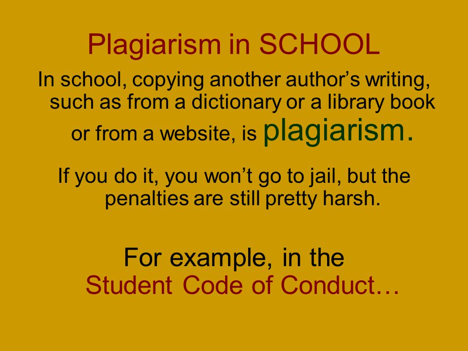 Plagiarism is a lesser degree of Copyright Infringement – it's taking someone else's work and using it, but not to make money.