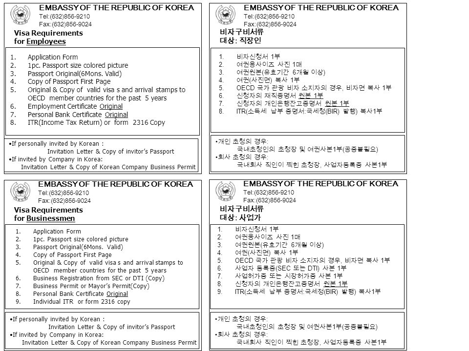 EMBASSY OF THE REPUBLIC OF KOREA Tel:(632)856-9210 Fax:(632)856-9024 Visa Requirements for Employees 1.Application Form 2.1pc. Passport size colored p