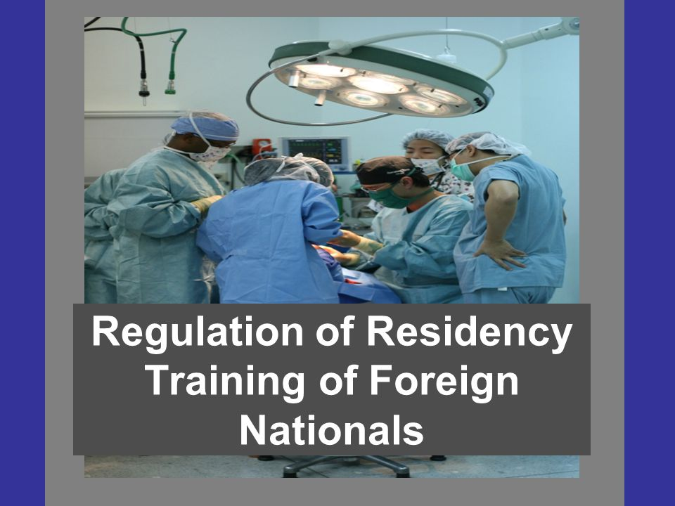 Regulation of Residency Training of Foreign Nationals