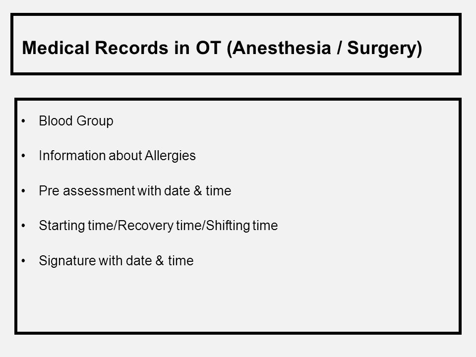 Good Medical Record Accurate Complete Timely Contents Chronology Continuity Promptness Authentication Documentation in Medical Records Legible Readabl