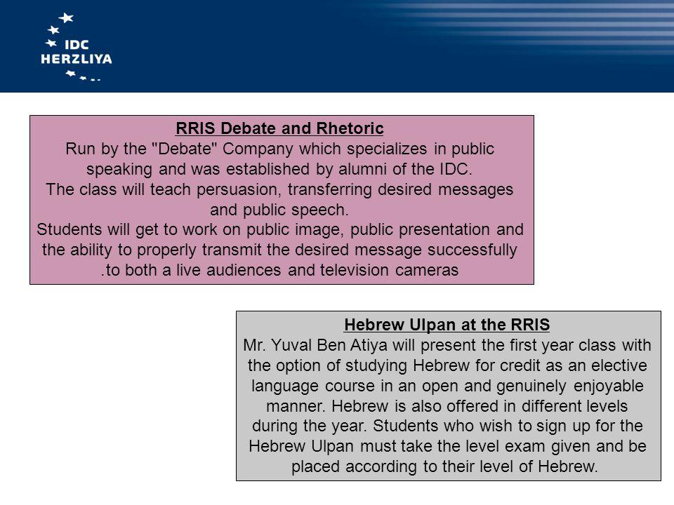 Hebrew Ulpan at the RRIS Mr.