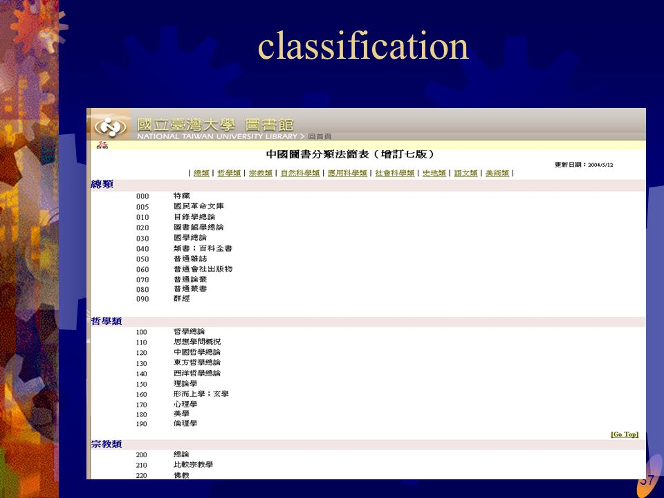 37 classification