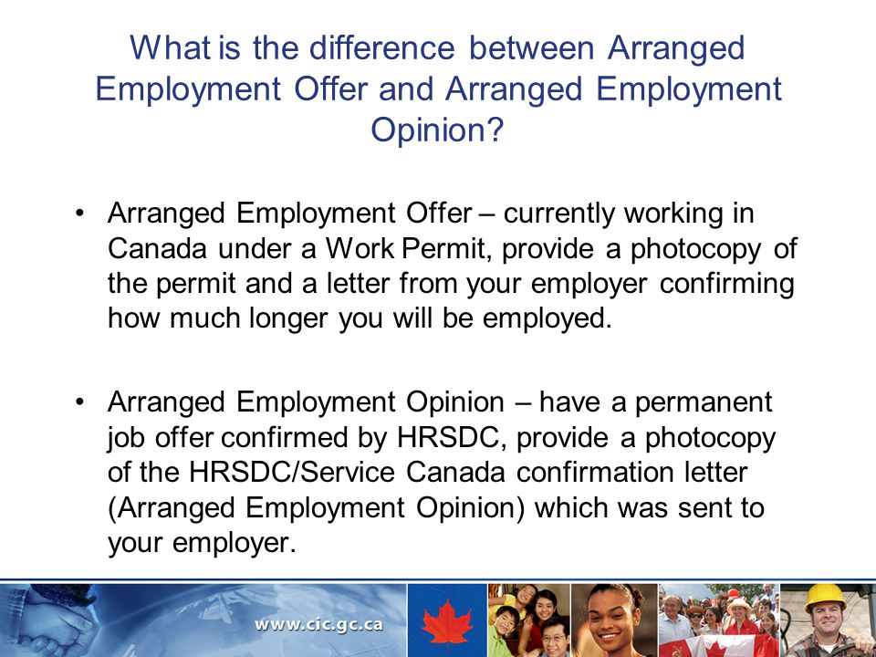 What is the difference between Arranged Employment Offer and Arranged Employment Opinion.