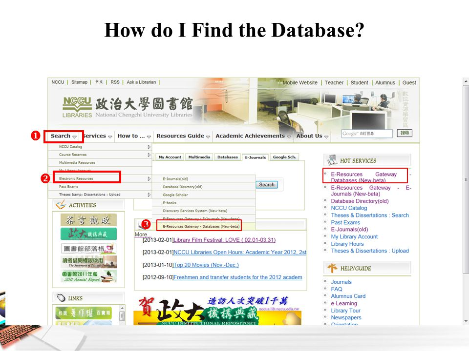 How do I Find the Database   