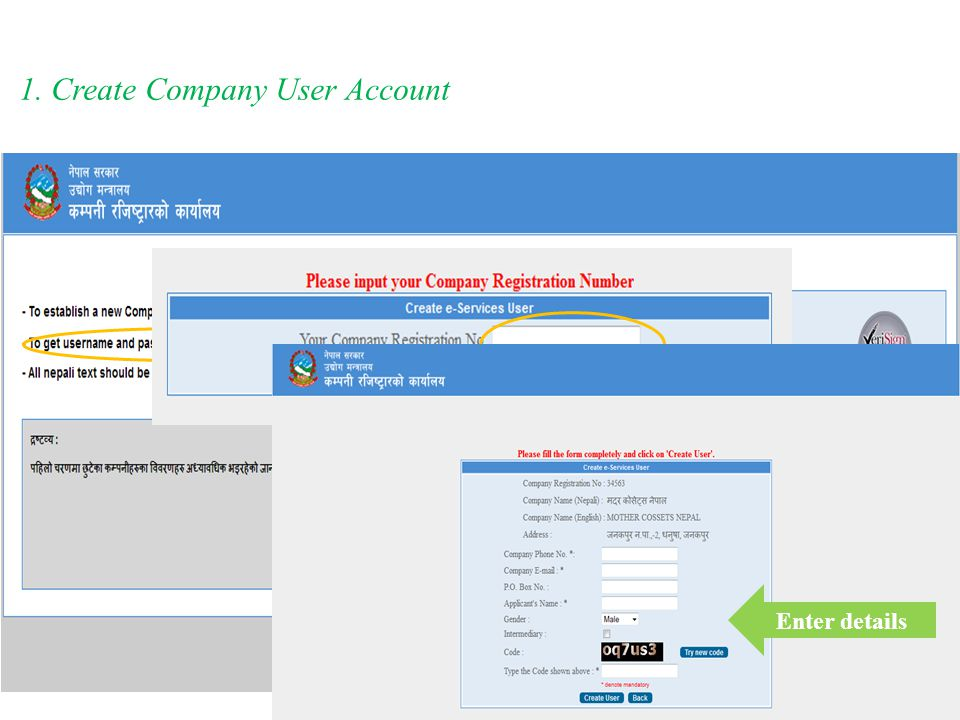 1. Create Company User Account Enter details