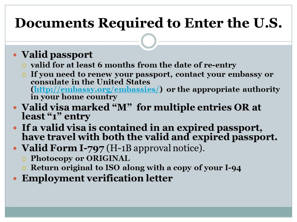 Documents Required to Enter the U.S.