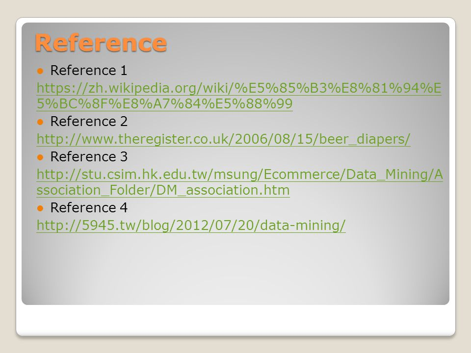 Reference Reference 1 https://zh.wikipedia.org/wiki/%E5%85%B3%E8%81%94%E 5%BC%8F%E8%A7%84%E5%88%99 Reference 2 http://www.theregister.co.uk/2006/08/15