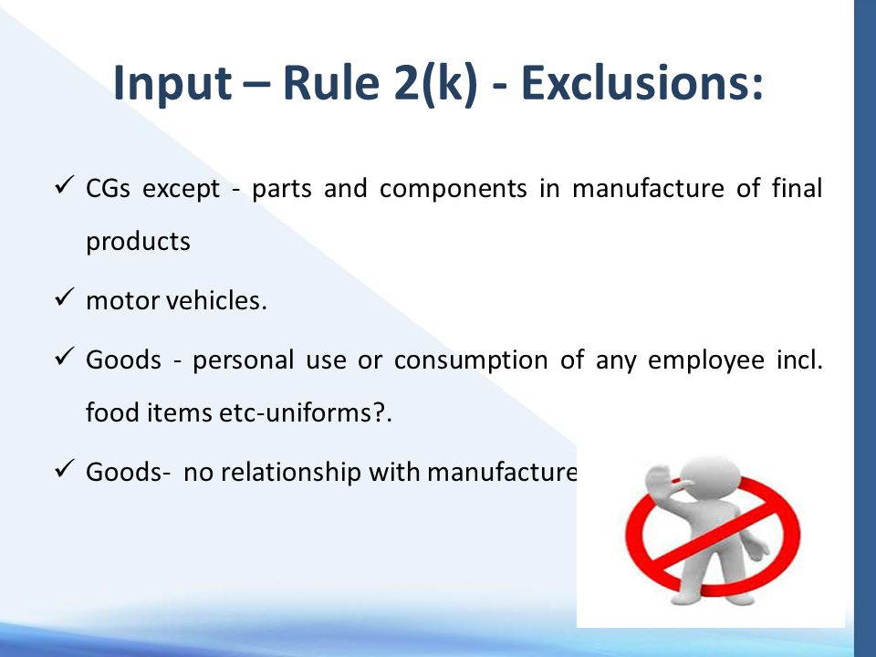 CGs except - parts and components in manufacture of final products motor vehicles. Goods - personal use or consumption of any employee incl. food item