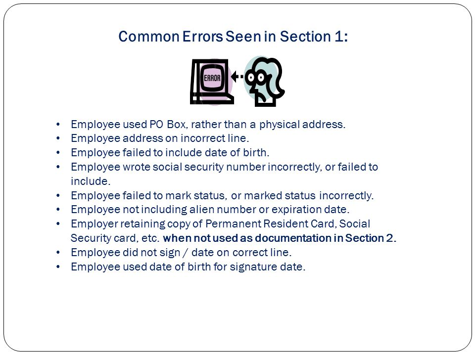 Common Errors Seen in Section 1: Employee used PO Box, rather than a physical address. Employee address on incorrect line. Employee failed to include