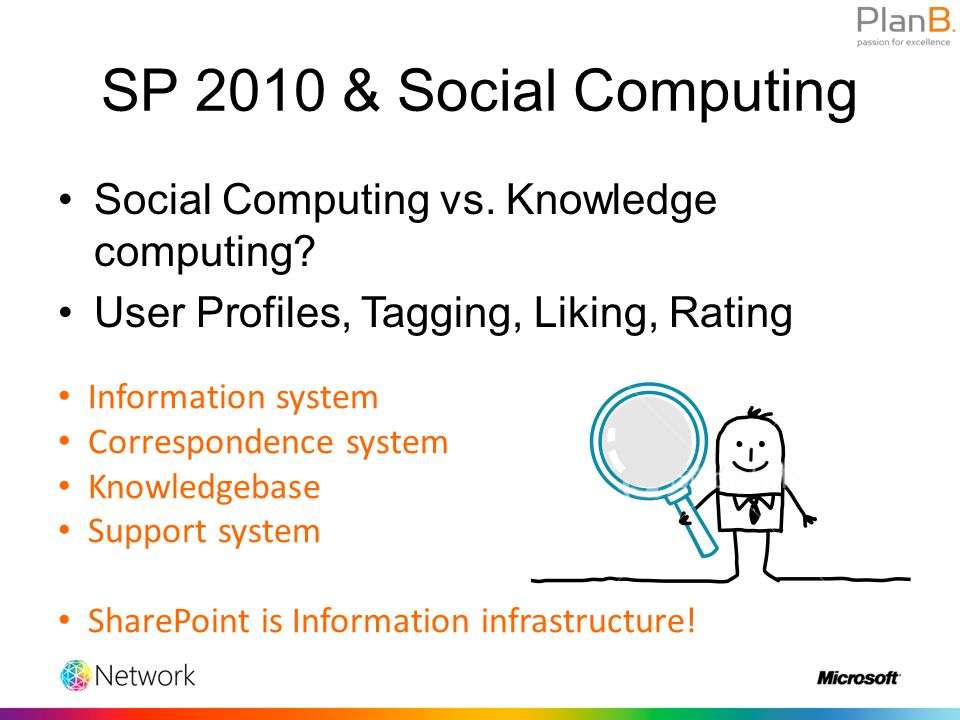 Social Computing vs. Knowledge computing.