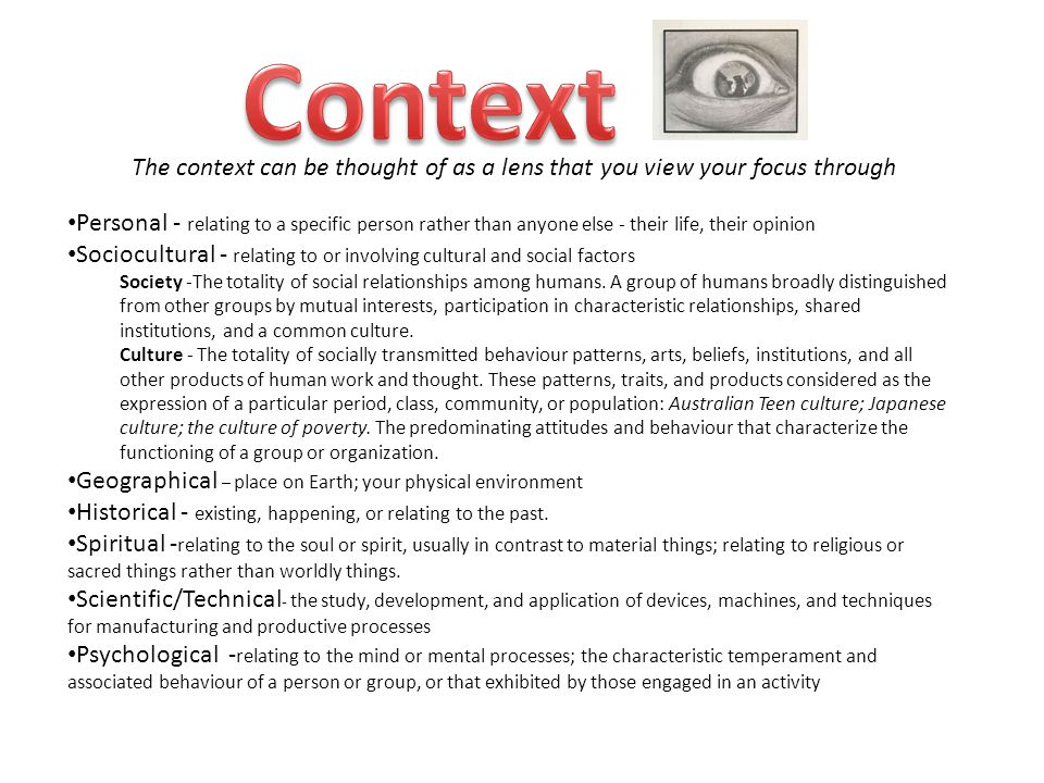 A focus is a concentrated effort or attention on a particular thing, an area of concern, or investigation.