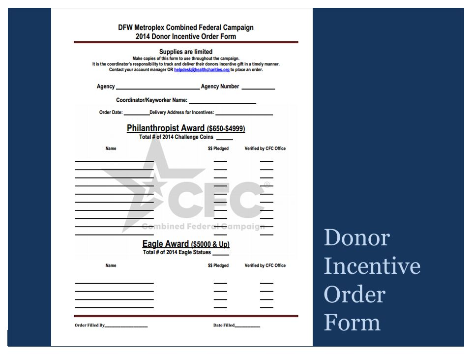 Donor Incentive Order Form