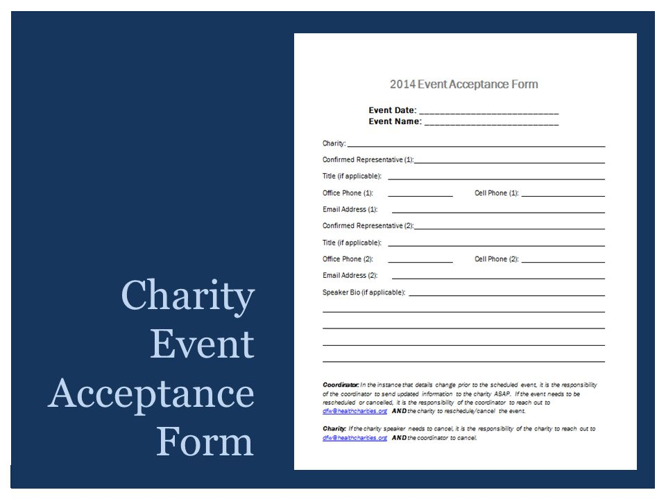 Charity Event Acceptance Form
